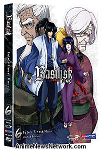 Basilisk Limited Edition DVD 6