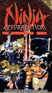 Ninja Resurrection VHS 1