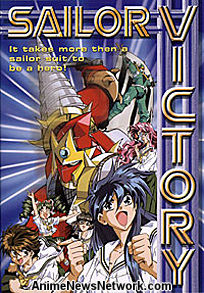 Sailor Victory DVD