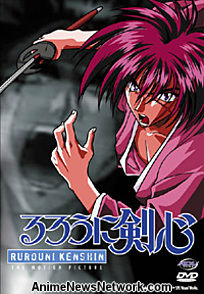 Rurouni Kenshin: The Motion Picture DVD