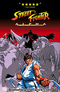 Street Fighter Alpha: The Movie DVD