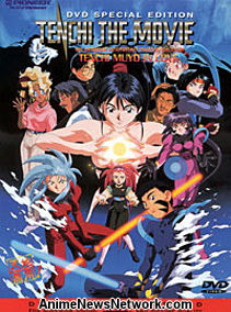 Tenchi Movie 1 - Tenchi in Love DVD