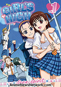 Girls High Sub.DVD 1