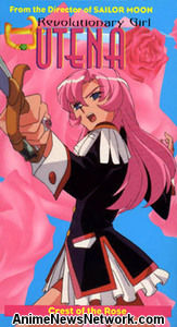 Utena VHS 1 - Crest of the Rose