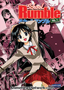 School Rumble + Artbox DVD 1