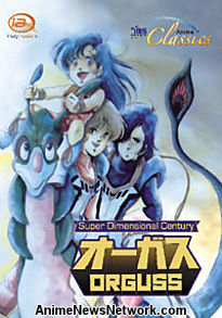 The Super Dimension Century Orguss Sub. DVD 1-2