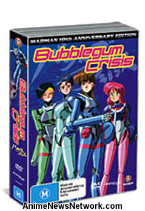 Bubblegum Crisis 2032 Collection DVD
