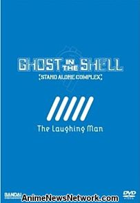 Ghost in the Shell: Stand Alone Complex: The Laughing Man DVD