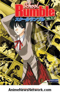 School Rumble DVD 2