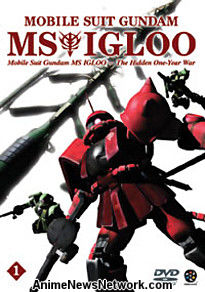 Mobile Suit Gundam MS IGLOO: The Hidden One Year War Sub.DVD 1