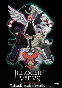 Innocent Venus DVD 3