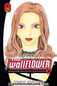 The Wallflower GN 15
