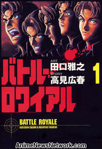 Battle Royale GN 1