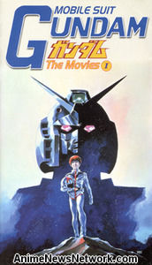 Gundam Movie Trilogy