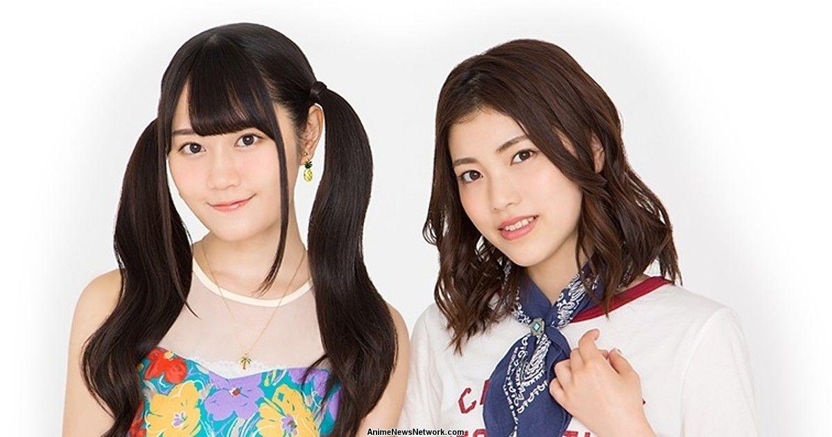 Yui Ogura Kaori Ishihara S Yuikaori Voice Actress Unit Ceases Activity News Anime News Network