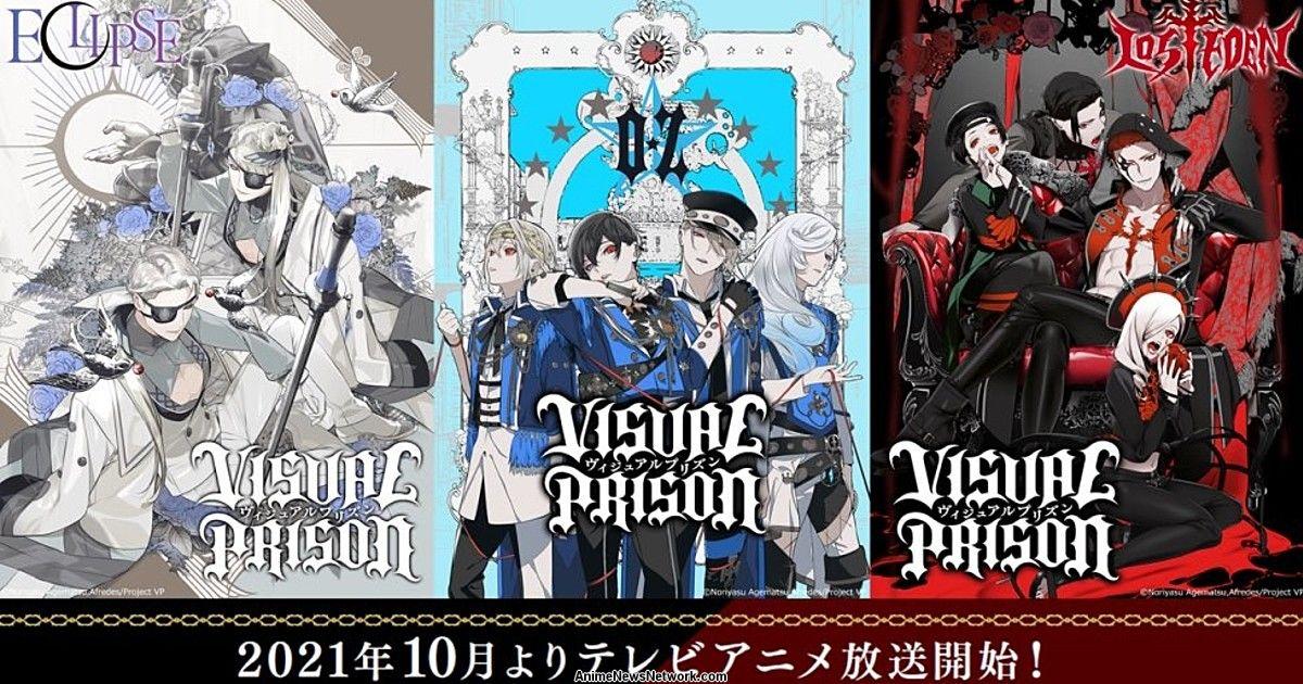 Anime characters kei visual Visual Kei