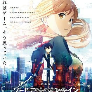 Sword Art Online: Ordinal Scale Film Tops Japanese Weekend Box Office