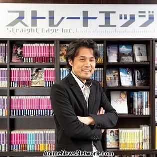 SAO, Index Producer Kazuma Miki to Supervise Yoyogi Animation Academy Script, Novel Writing Curriculum in 2020