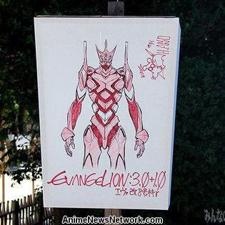 Director Hideaki Anno Draws Evangelion Unit-08 Gamma for Bonbori Festival