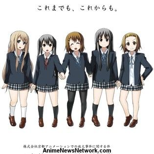K-ON! Publisher Manga Time Kirara Releases Message in Support of Kyoto Animation