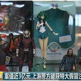 Shanghai Police Seize US$42 Million in Counterfeit Figures