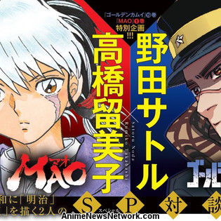 Inuyasha, Golden Kamuy Creators Talk Manga in 2-Part Interview