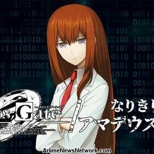 Steins;Gate 0's Amadeus AI is 100% Real