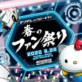 Gundam vs Hello Kitty Project to Hold Fan Event in 2020