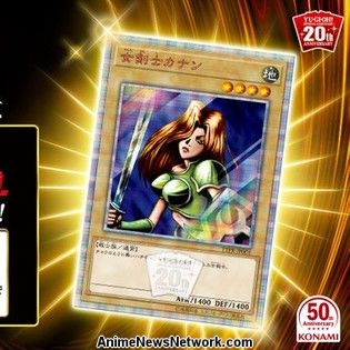Yu-Gi-Oh! Card Game Now Has Over 10,000 Unique Cards