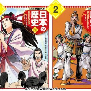 Manga Creators Draw Covers for 'Learning Japanese History ...
