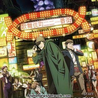 Production I.G Makes Shinjuku-ku Kabuki-chō TV Anime About Nightlife in Fictionalized Tokyo District