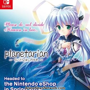 Key's planetarian Visual Novel Gets Switch Release in Spring 2019