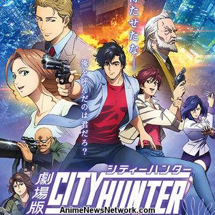 Discotek Licenses Entire City Hunter Anime Franchise Including City Hunter: Shinjuku Private Eyes Film