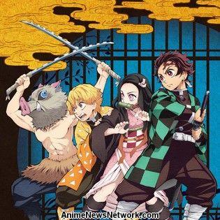 Demon Slayer: Kimetsu no Yaiba Anime Premieres on April 6