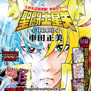 'Saint Seiya Origin' Manga Will Get New Series Set in Poseidon Arc