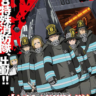 Fire Force Anime Cancels Airing, Streaming of 3rd Episode