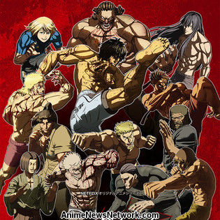 Kengan Ashura Anime's 2nd Part Debuts on Netflix on October 31