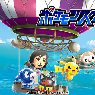Pokémon Rumble Rush Game Revealed for Smartphones