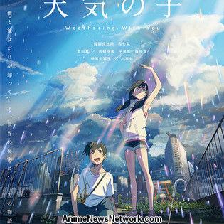 Shinkai's Weathering With You Film Earns 1.64 Billion Yen in 1st 3 Days