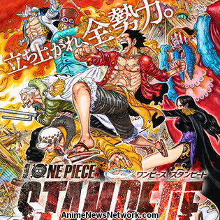 one piece stampede watch uk