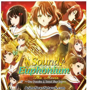 Sound! Euphonium The Movie - Our Promise: A Brand New Day Film Gets More Screenings in Tokyo in August