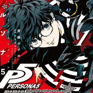 Yen Press Issues Correction Regarding 2 Persona 5 Manga Licenses Mistakenly Announced at Anime Expo