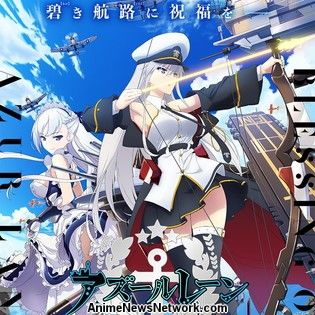 Azur Lane Anime Reveals Visual, October Premiere