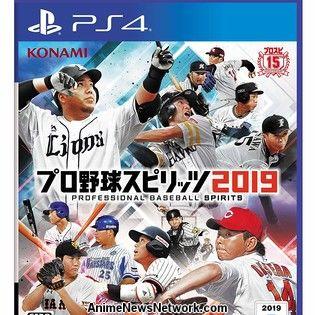 Japan's Video Game Rankings, July 15-21