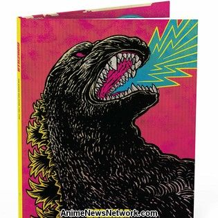 Criterion Offers Godzilla: The Showa Era Films Collection in October