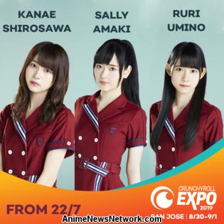 Crunchyroll Expo Hosts 22/7 Voice Actresses Sally Amaki, Kanae Shirosawa, Ruri Umino