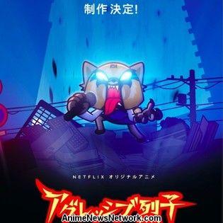 Aggretsuko Anime Gets 3rd Season on Netflix