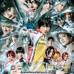 Yowamushi Pedal Manga Inspires 14th Stage Play in February 2020