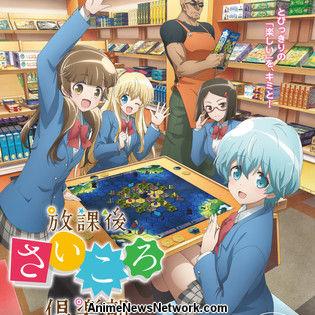 Hōkago Saikoro Club Anime Casts Shun Horie, Taku Yashiro