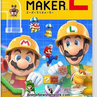 Japan's Video Game Rankings, August 5-11